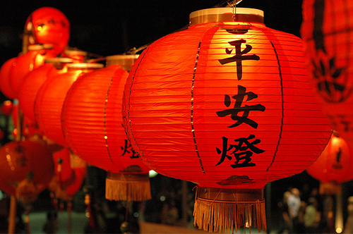 typical chinese red lanterns - Chinese New Year Lanterns