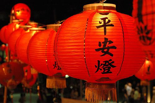 typical chinese red lanterns - Chinese New Year Lantern