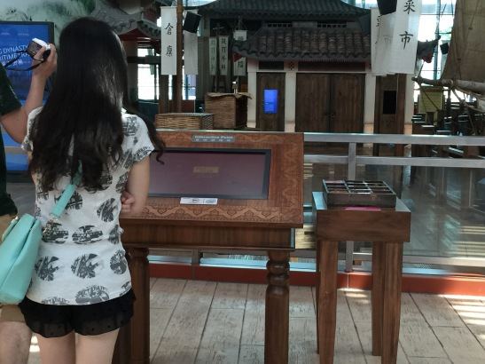 3- touch screen-table -tilted