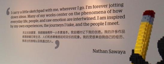 sawaya-about his pencil sculpture