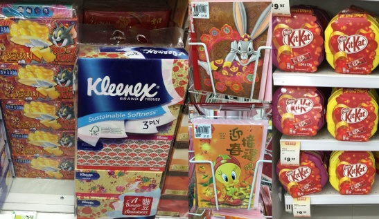western brands with CNY packaging